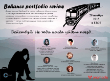 Behance portfolio review