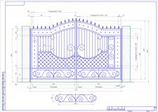 Ворота двустворчатые с кованными элементами