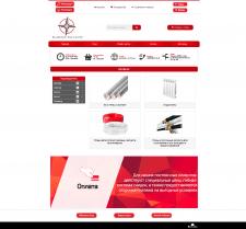 ccm (интернет-магазин)