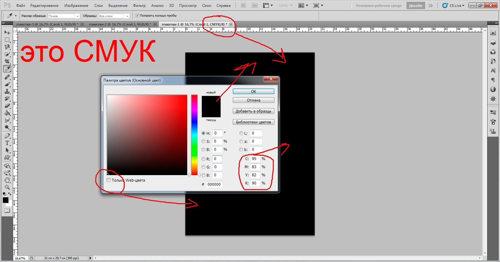 QIP+Shot+-+Screen+1377+06.04.17.jpg