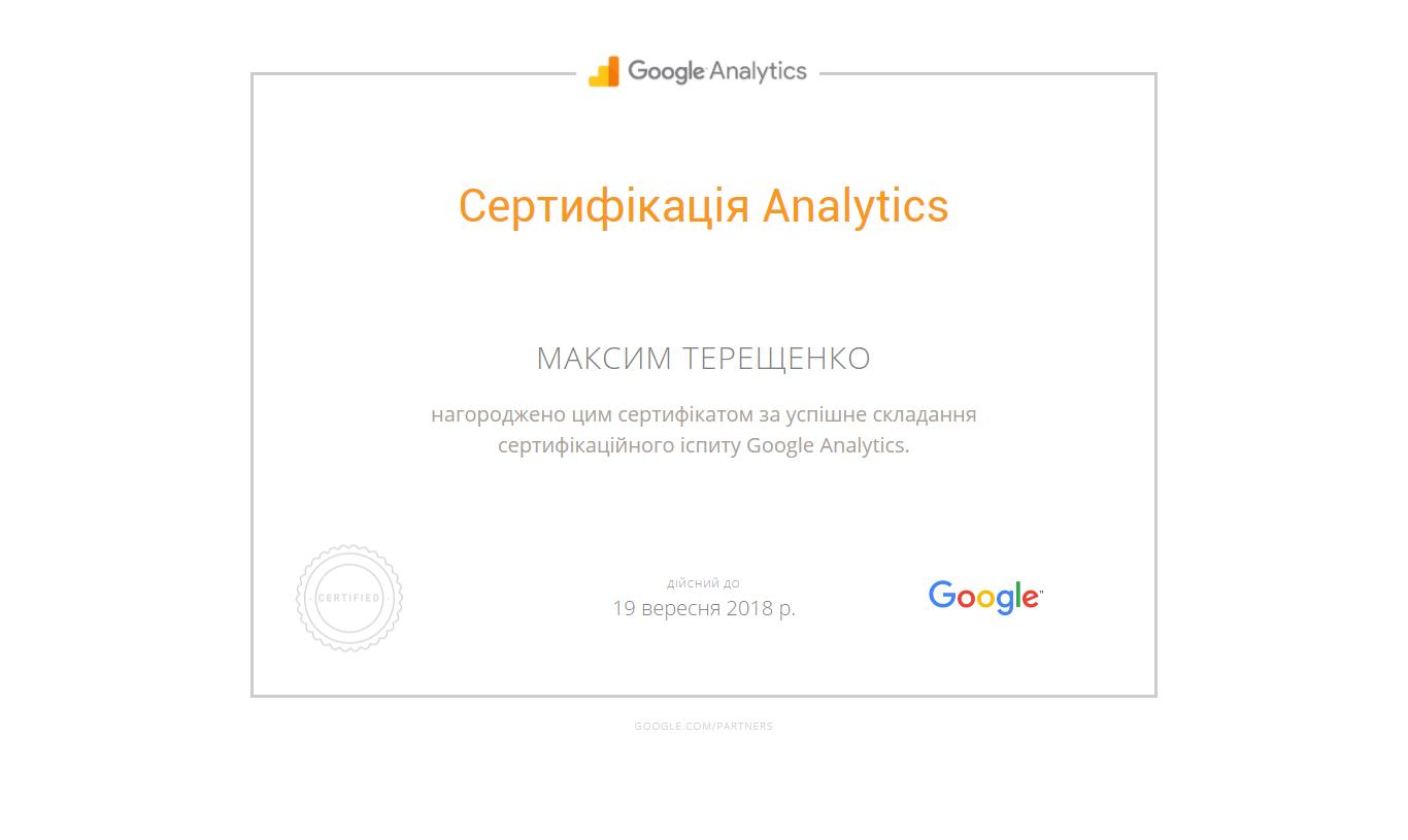 screencapture-google-ua-partners-1493657777938.png
