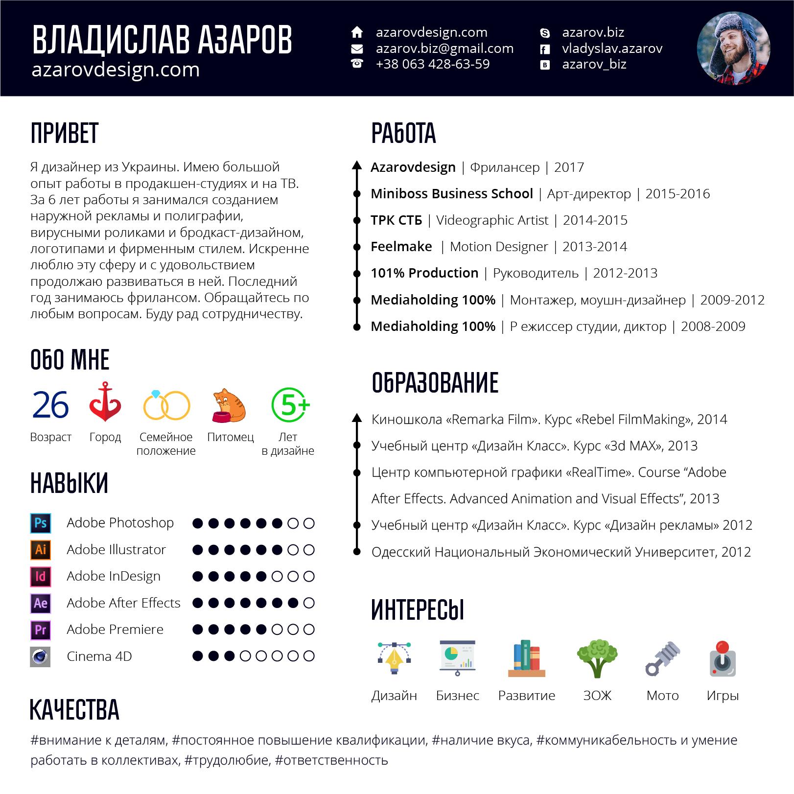 my-resume-v05-01.jpg