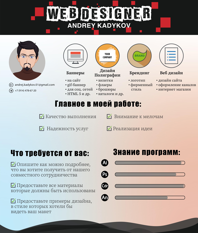 Фриланс в витебске фриланс дизайнера украина