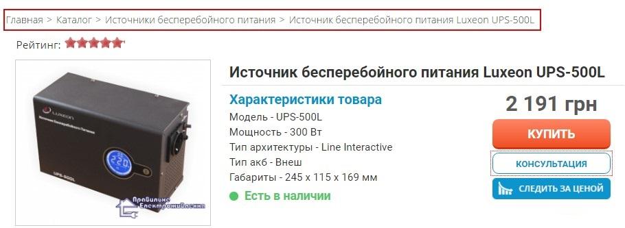 24-hlebnyie-kroshki-u57+%281%29.jpg