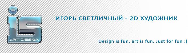 is_resume_w.jpg