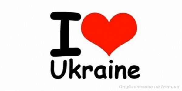 avto-vyshivanka-kak-ukrasit-avtomobil-v-ukrainskom_219908_sml600.jpg
