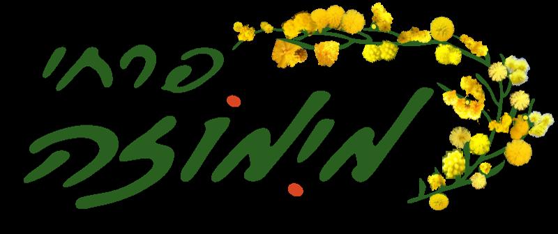 logo-mimoza.png
