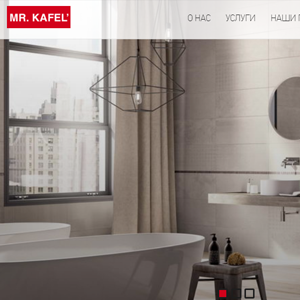 Mr. KAFEL' | Ремонт ванных комнат в Сыктывкаре
