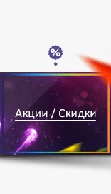 vk.com/actiodesign