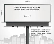 reklamaplanet_705.png (37KB)
