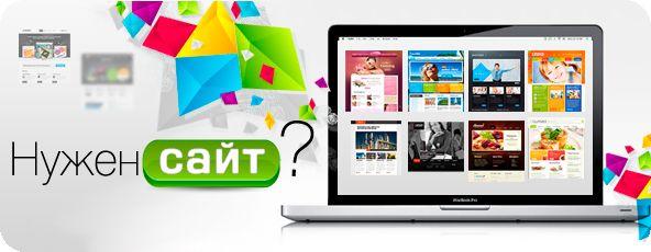 410688706_1_1000x700_razrabotka-saytov-ot-500-grn-dnepropetrovsk.jpg
