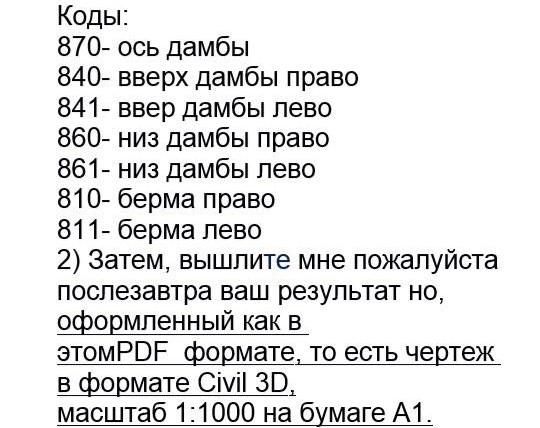 598a9e4d-716f-4a4f-8462-95fac28f15c1.jpg
