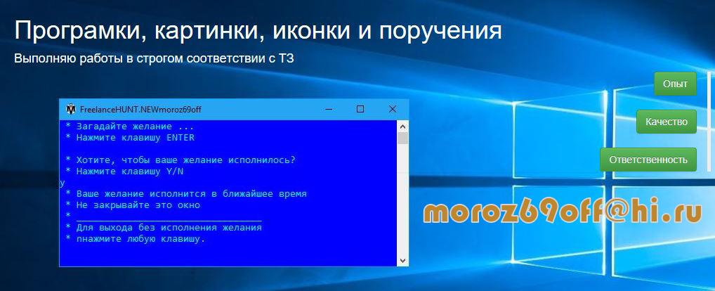 moroz69off@hi.ru