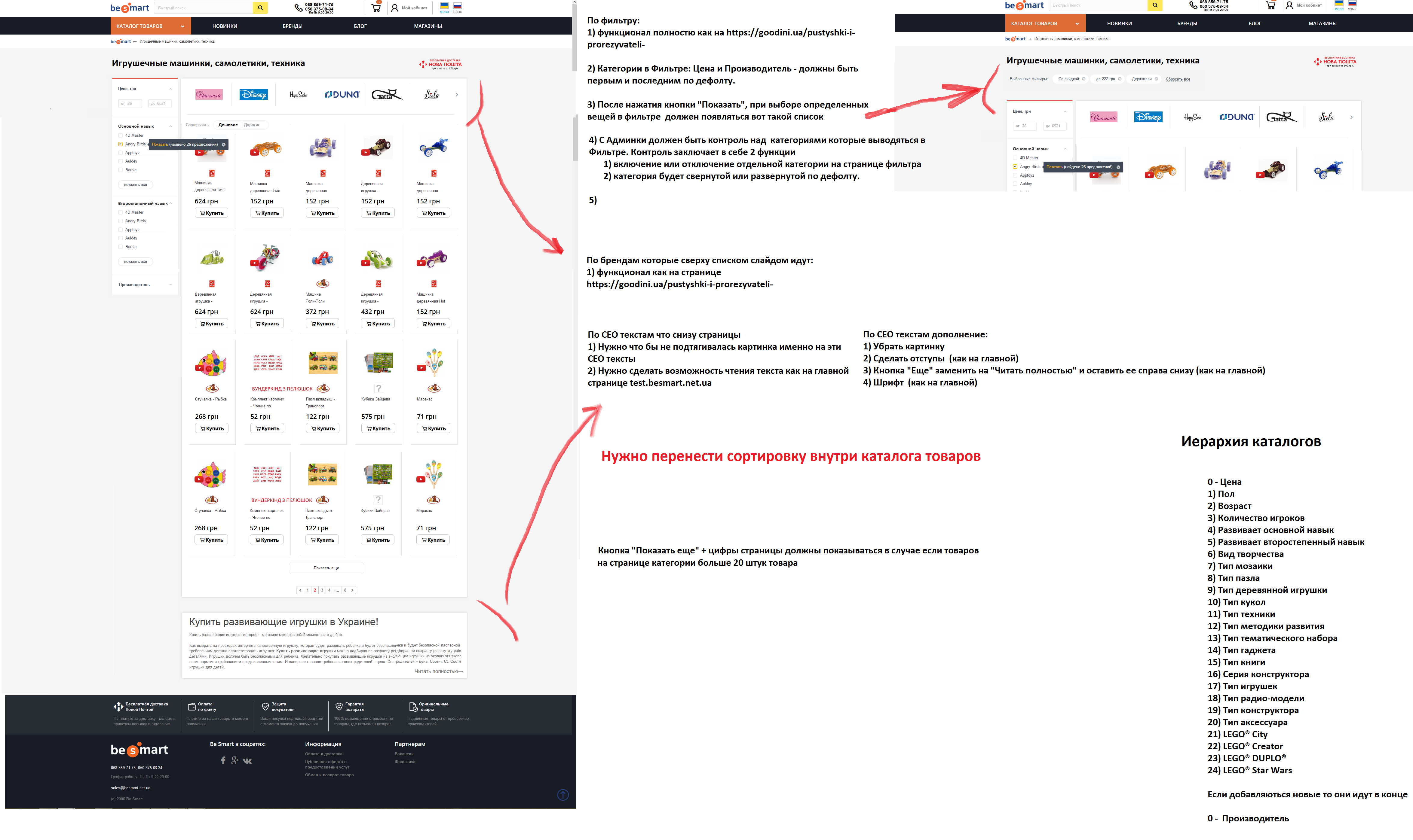 catalog+page+tz.png