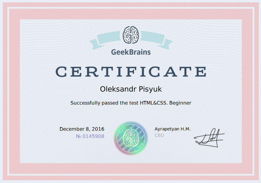 certificate-html-css.png