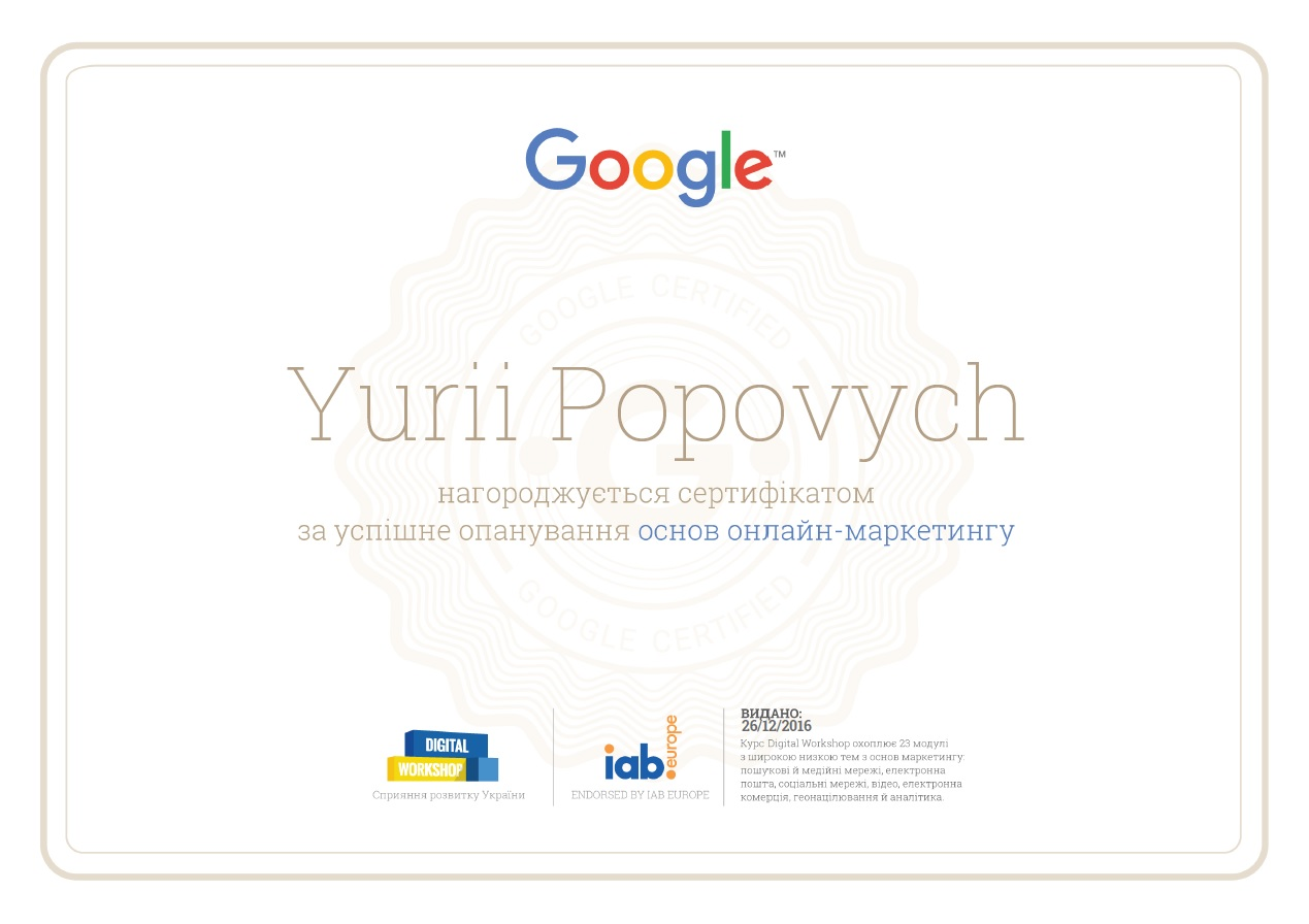 Sertificat_Digital_Workshop_google.jpg