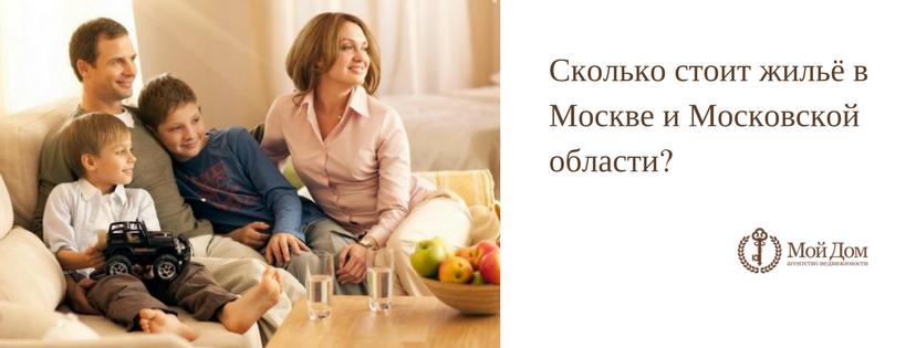 andomoy.ru+%281%29.png