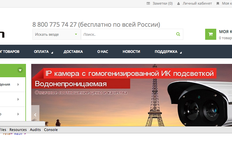 Screen+Shot+2014-12-31+at+13.29.19.png