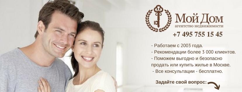andomoy.ru.png