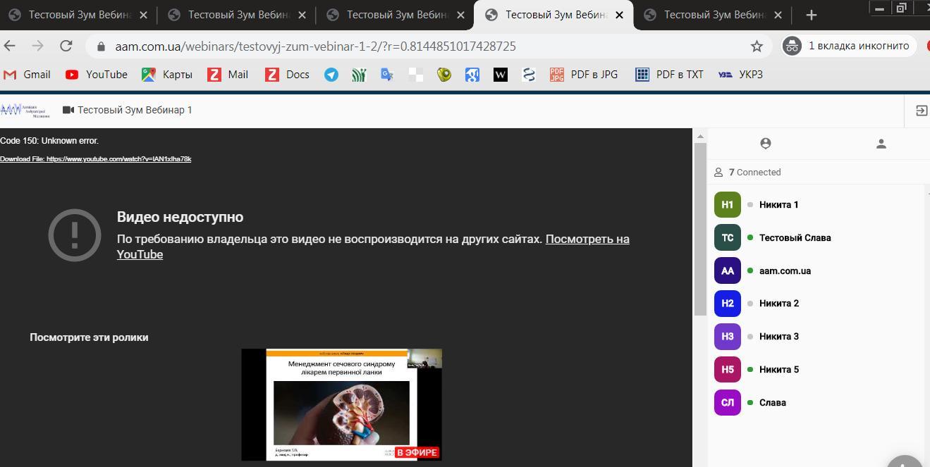 Создание видео трансляций на своем сайте как сделать название интернет магазина
