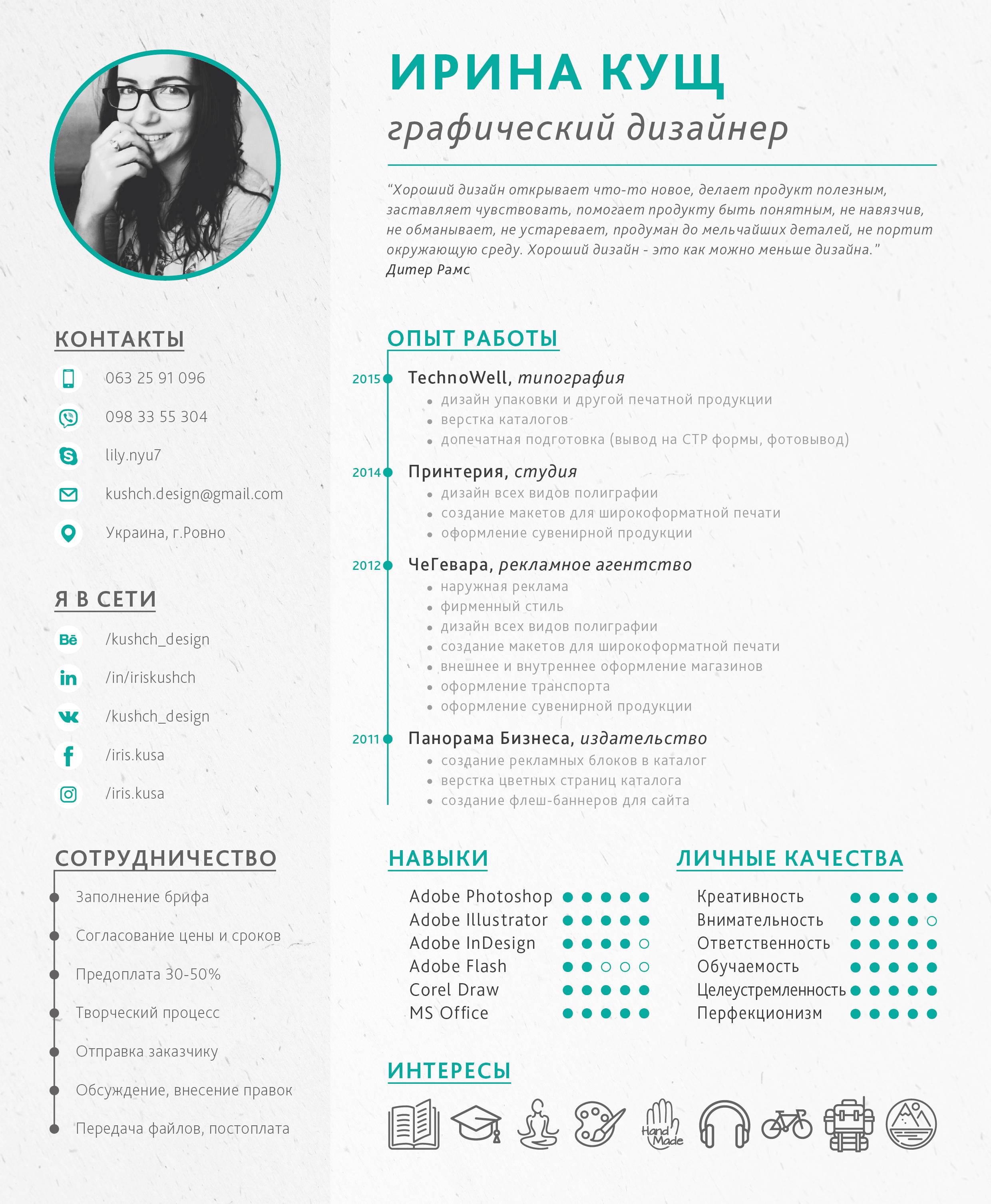 resume-01.jpg
