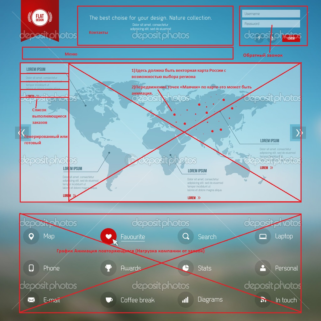 depositphotos_44990731-stock-illustration-vector-map-web-and-mobile.jpg
