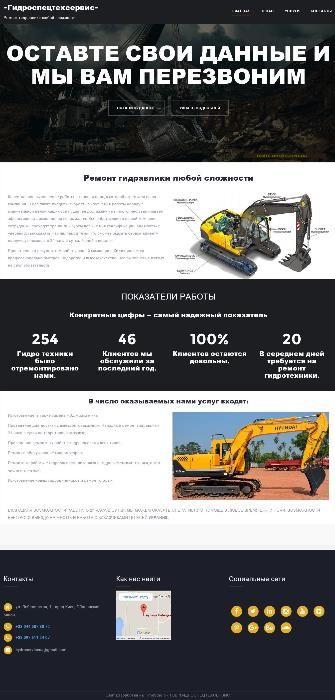 351241894_1_1000x700_razrabotka-saytov-adoptirovanyh-pod-mobilnye-i-planshetnye-ustroystva-boyarka.jpg