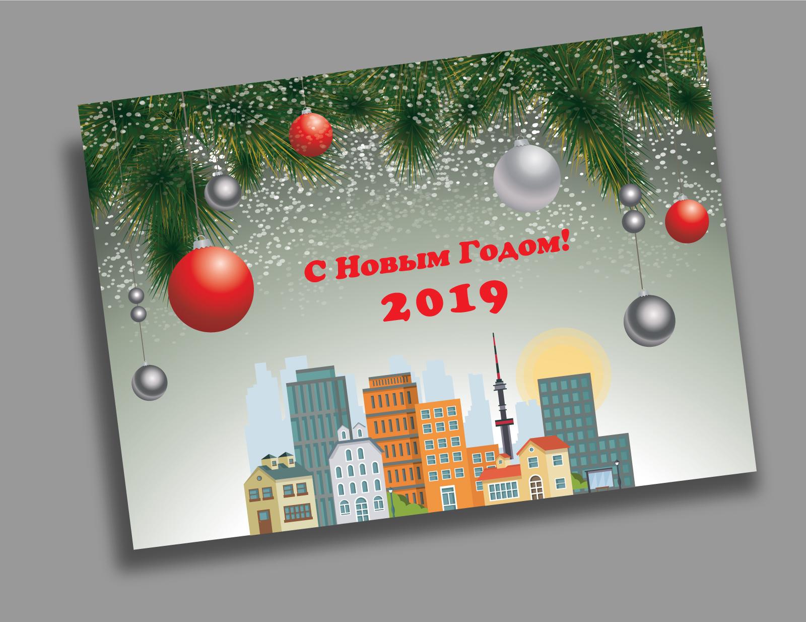 Новогодняя открытка фриланс